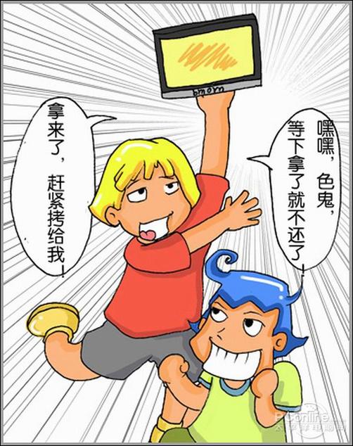 色色漫画系列 蓝晨BM-888的诱惑故事_数码_科