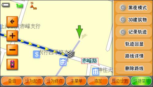 正版地图免费送尼欧TV-63真机曝光