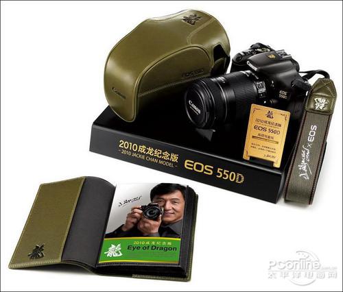 成龙限量版数码单反EOS550D闪亮登场