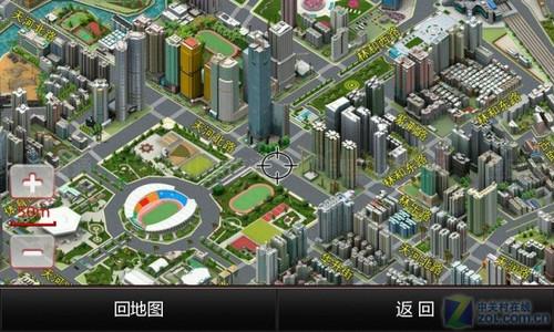 首推3D实景城市图 易图GPS地图全面升级