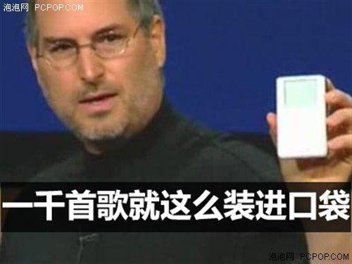 经典值得传承iPod经典机淘宝指南