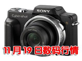 科技时代_19日数码行情:口袋长焦相机现售2450元