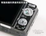 索尼W290