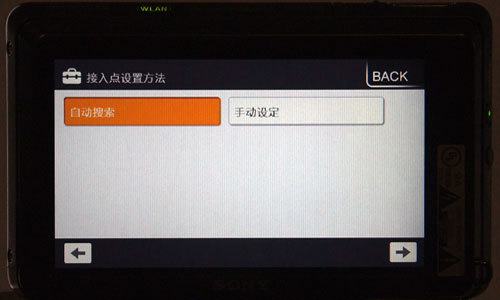 点击查看:索尼 DSC-G3 下一张清晰大图