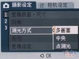 理光 Caplio GX100
