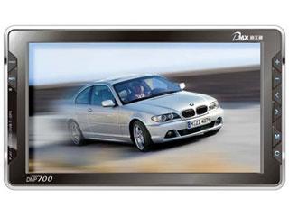 迪美视DMP-700R(80G)