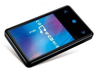 蓝魔RM850+(2G)