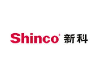 新科Shinco