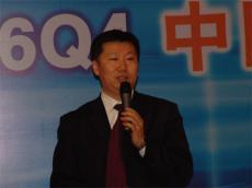 电子视像行业协会副秘书长郝亚斌