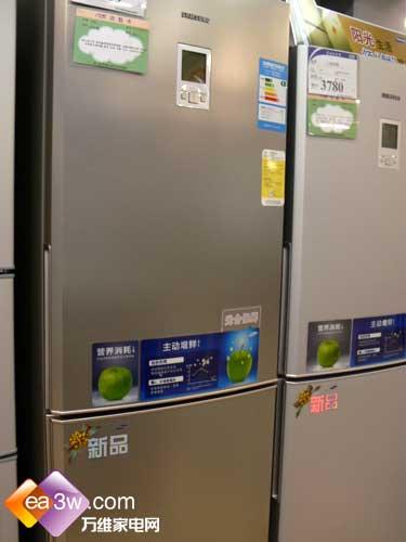 拼完性能拼价格近期冰箱降价排行