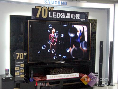 和奔驰拼价格 三星70寸液晶电视图赏_家电