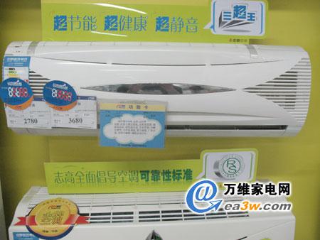 拥有辅助电加热 志高1.5空调卖场促销