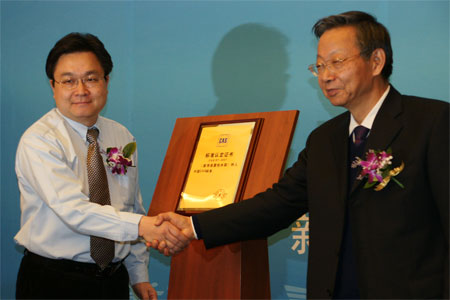 科技时代_图文:中国标准化协会、新飞电器领导揭牌
