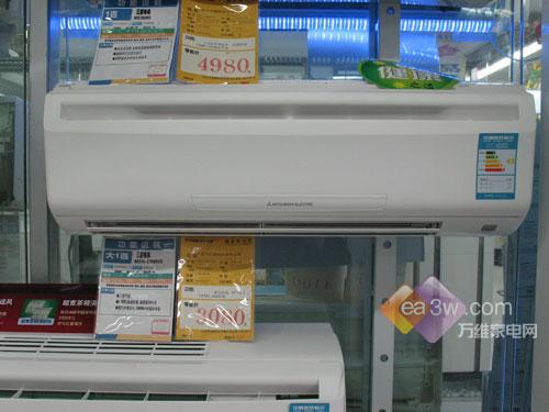超强抗噪三菱电机1匹空调仅售3080
