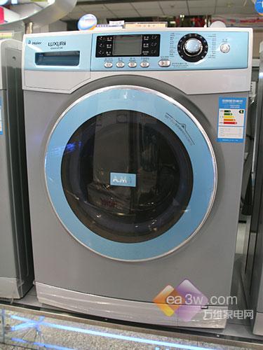 经典海尔最新时尚滚筒洗衣机仅5380元