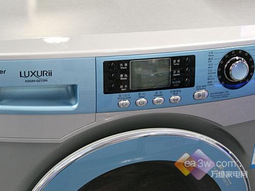 独特魅力最具时尚气息滚筒洗衣机推荐(8)