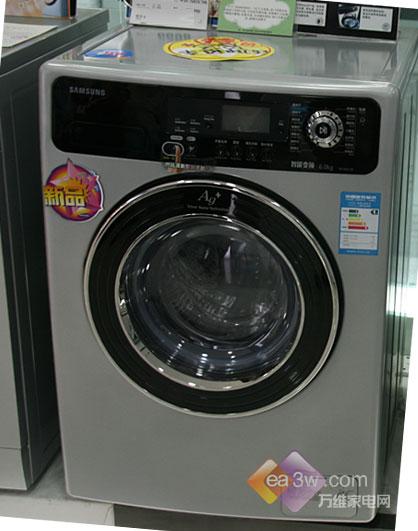 降价300三星6公斤滚筒洗衣机6689元