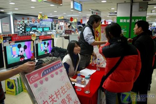 元旦后看春节08年电视降价趋势预测