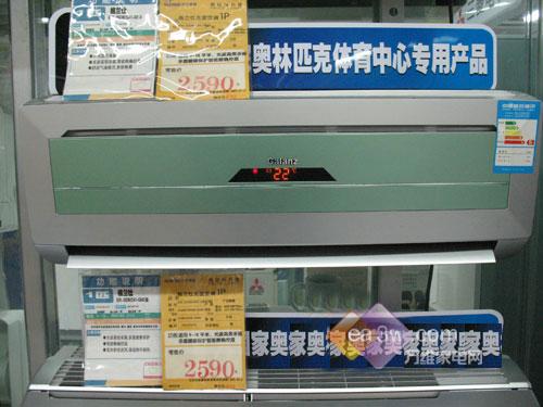 超实惠格兰仕1匹壁挂空调仅售2590