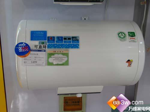 给您支支招春节买哪些热水器最划算(6)