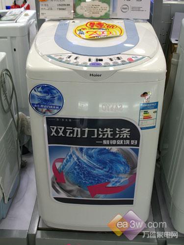 特别划算海尔5公斤洗衣机仅2288元