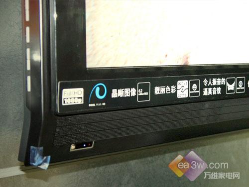 就要大面子十款52寸热门液晶电视点评(2)