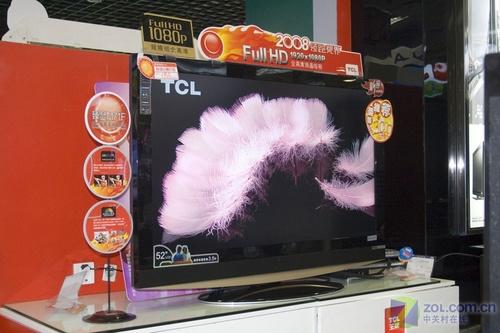 1080pTCL52英寸高端大屏液晶不便宜
