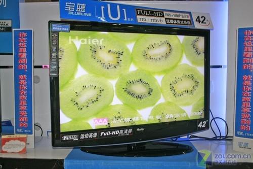 优雅曲线海尔蓝宝液晶电视不足万元