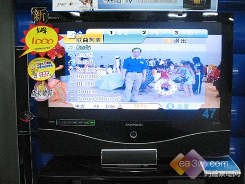 创维47L18RM液晶电视猛降千元
