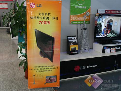 告别机顶盒LG42LG70ED液晶卖场实评
