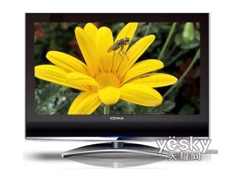 经济实用康佳42英寸液晶电视小降400