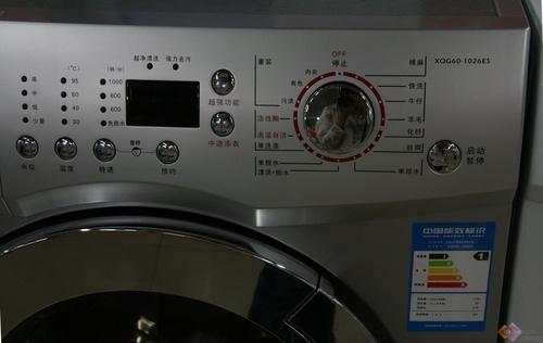 高性价比小天鹅衣诺系列洗衣机热销