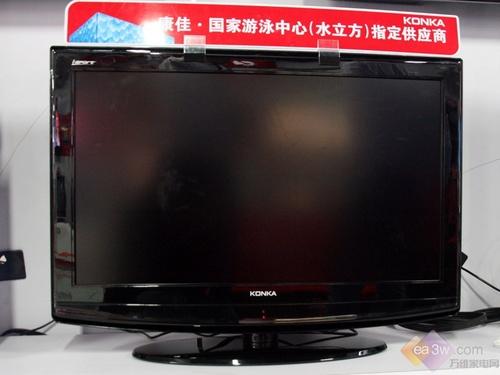 47寸逼近7000康佳平板电视12月初报价