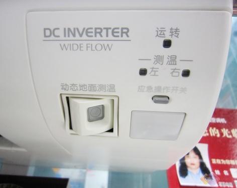 舒适随时掌控 三菱电机变频空调评测(2)