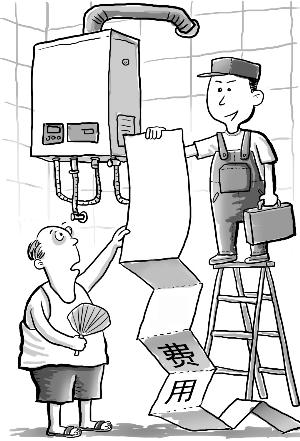 """买的只是裸机厨电安装遭遇""""连环收费"""""""