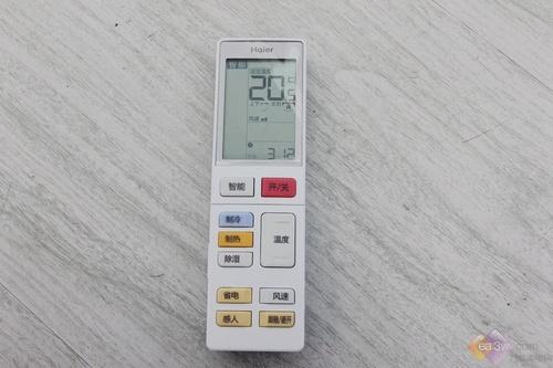 就搭简约时尚风 海尔卡萨帝空调评测(4)_家电