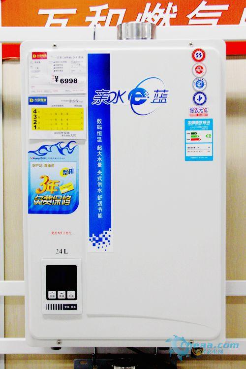 主打节能环保白领最爱燃气热水器大巡礼(3)