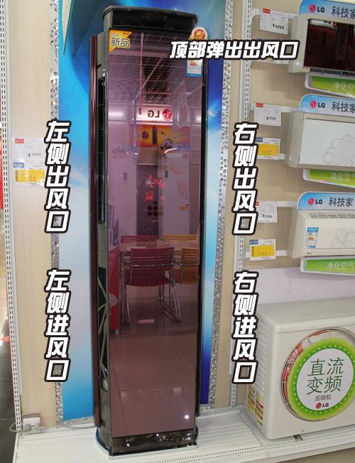 lg韩国原装进口lp-b7213apv空调卖场详评