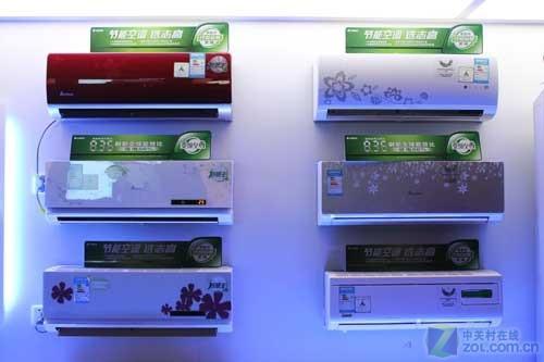 志高推出全球首台cu 铜抑菌家用空调