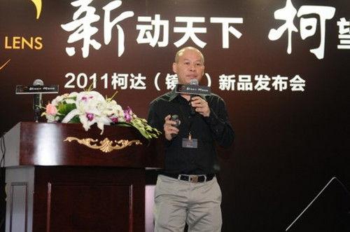 柯达镜片 全面进军中国镜片市场_家电_科技时