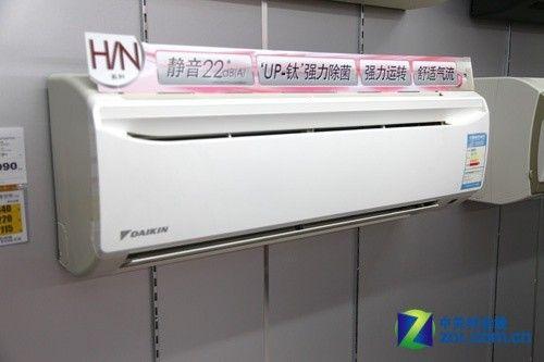 强力除菌滤网大金1匹空调现3990元