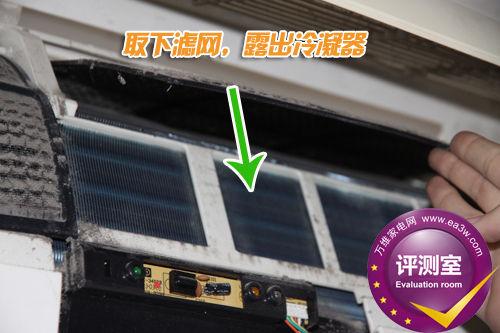 首先,选择家用空调专用清洗剂.