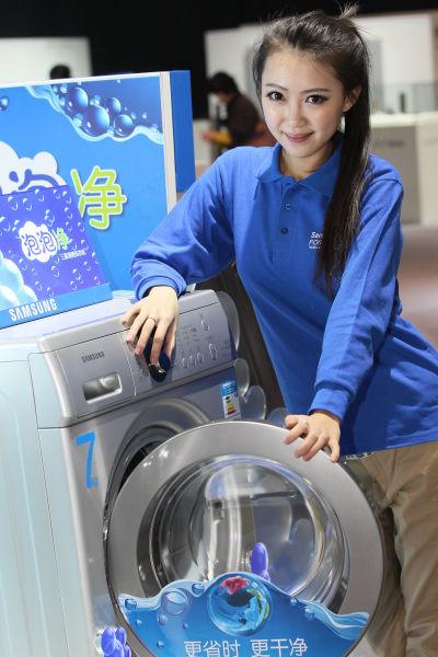 三星泡泡净洗衣机