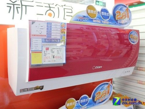 双模速热奥特朗即热式电热水器4380元