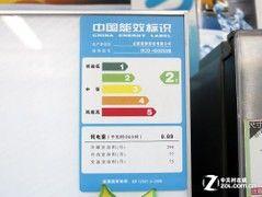 时尚花纹面板美菱多门冰箱京东6999元