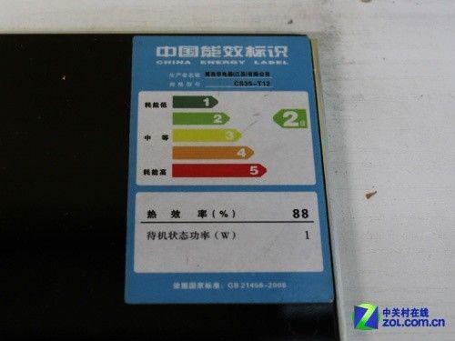 高端厨房必备西门子电磁灶售价5118元