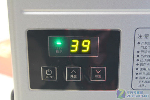 数码恒温控制万家乐燃气热水器1208元