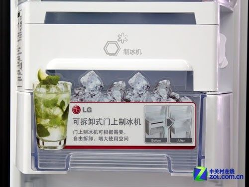 奢华钻石元素LG对开门冰箱售价25800元