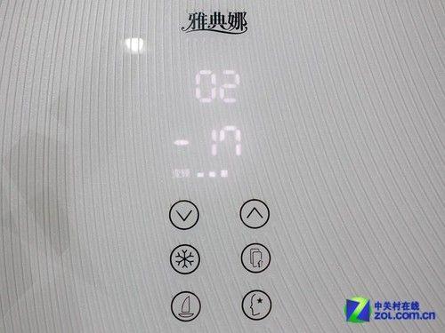 高效节能电机美菱三门冰箱7999元促销