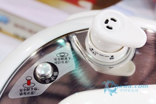智能调压营养好九阳电压力锅JYY-60YS9
